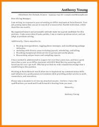 7 office administrator cover letter letter signature