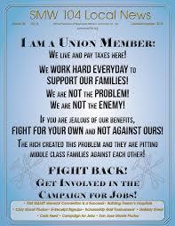 sheet metal workers u0027 local 104 october november 2014 newsletter by