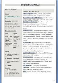 Sample Resume For Sap Mm Consultant Sap Mm Resume Sample For Freshers Freshers Testing Resume Sample