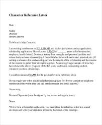 sample character reference template 12 sample character