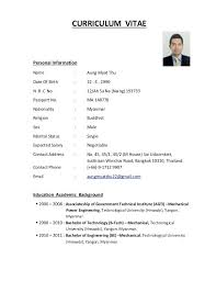Resume Templates In Google Docs Resume Resume Template Google Docs Free Form 1 Resume Forms