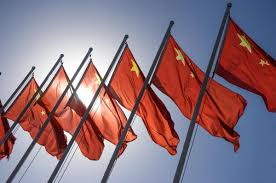 Hatis Flag What Is China U0027s Role In The World Asia Society