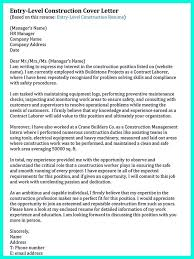 how to write easy cover letter for entry level consulting job