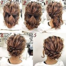 updos for curly hair i can do myself sweet and simple romantic and easy up do on naturally curly hair