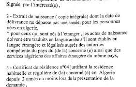 demande de naturalisation par mariage avant la hijra archives hijra en algérie