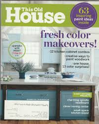 this old house magazine september 2013 back issue fast free