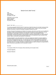 one paragraph cover letter memo sample cover letter for graduate