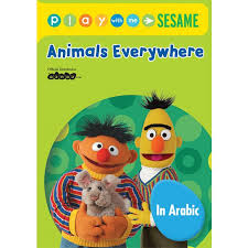 play with me sesame animals everywhere