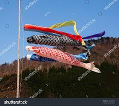 japanese carp fish wind socks blow stock photo 190265054