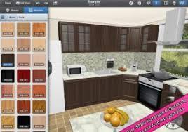 interior home design app home design app awesome mobile app development london uk