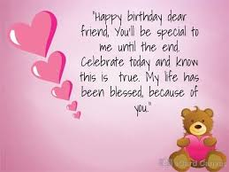 lovely with teddy birthday wishes for dear friends