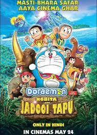 film kartun english animation movies list of top animation films desimartini