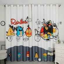 popular nursery curtains boy buy cheap nursery curtains boy lots