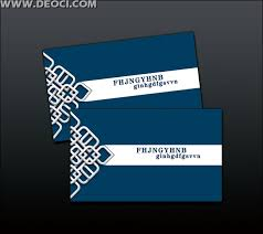 Photography Business Cards Psd Free Download Blue Background Business Card Design Psd Templates Free