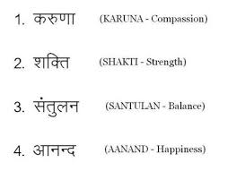 image result for sanskrit tat s henna