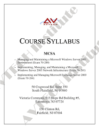 mcsa course syllabus domain name system active directory
