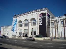 perm museum of contemporary art wikipedia