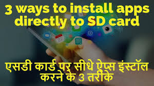 android install apps to sd card 3 ways to install apps directly to sd card in android phone