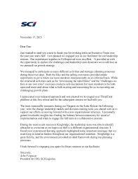sci letter of recommendation for tim dixon nov 2015