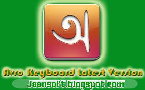 avro keyboard apk avro keyboard software jaansoft