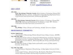 Resume For Associate Professor Download Genetic Engineer Sample Resume Haadyaooverbayresort Com