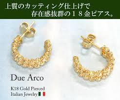 gold earring studs designs italian jewelry oe rakuten global market sale italian