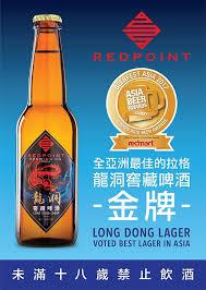 like light beers crossword inside taiwan s craft beer renaissance travel smithsonian