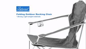 Rocking Folding Chair Portable Rocking Chair Available From Internet Shop Uk Youtube