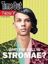 Stromae Meme - meet stromae the most famous pop star you ve never heard of