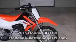kids motocross bikes sale 2015 honda crf110 for sale 110 kids dirt pit bike chattanooga