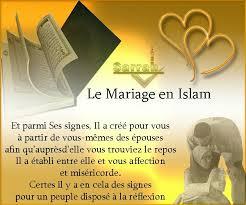 mariage islam le mariage en islam islam divers rappels islam