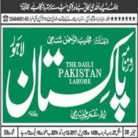 journalists jobs in pakistan newspapers urdu news epaper daily pakistan news in urdu