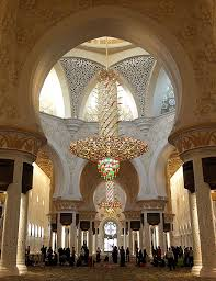 Largest Chandelier Our Travel Adventures Abu Dhabi