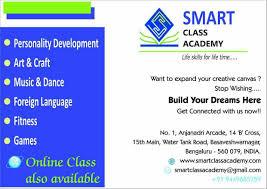 online smart class smart class academy basaveshwara nagar language classes for