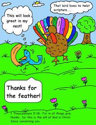 thanksgiving turkey gif thanksgiving turkey glitter graphics