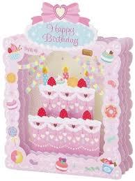 glow in the dark birthday cake pop up greeting card premium