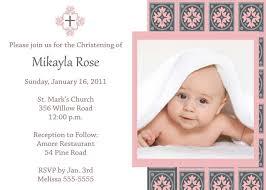 Invitation Card Online Baptism Invitation Card Baptism Invitation Card Maker Online