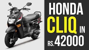 Honda Rugged Scooter Honda Cliq Launched Honda Cliq Price Features News Photos