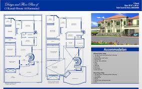 double storey kanal house plan ground floor first house plans