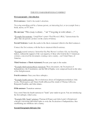 Sample Resume Declaration Format by Sample Gmat Essay