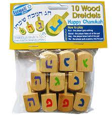 where to buy a dreidel wooden dreidels israeli style