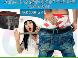 cialis tablets in rajanpur karachi buy sell quicklyads pk