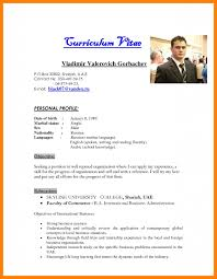 Reference For Resume Sample by Resume Website Example Resume Cv Cover Letter Hair Stylist Resume