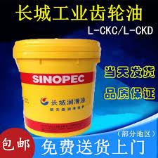 buy gear oil wholesale gear oil cheap gear oil from china gear