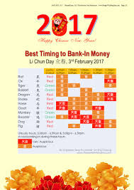 Feng Shui Guide by Deposit Money On February 3 To Boost Your Wealth Luck Manila