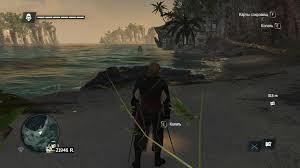 Assassins Creed Black Flag 179 593 карты сокровищ и места их нахождения форумы обсуждение помощь