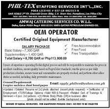 Jobs Hiring No Resume Needed Philtex Staffing Services Intl Inc Home Facebook