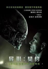 alien covenant 2017 movies watched pinterest alien