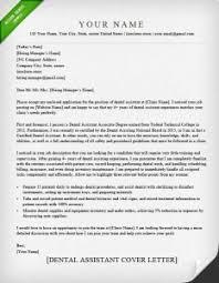 dental office manager cover letter sample