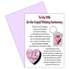 buy 15th wedding anniversary card with removable keyring gift